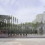 تحلیل و بررسی موزه ای در تایلند به همراه پلان و تصاویر