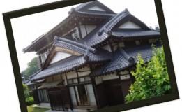 پاورپوینت تحلیل و بررسی معماری ژاپن به همراه پلان و تصاویر