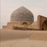 پاورپوینت تحلیل و بررسی مسجد ساوه بعنوان نمونه موردی معماری اسلامی