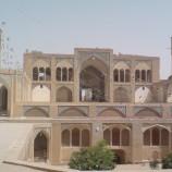 پاورپوینت تحلیل و بررسی مسجد و مدرسه آقابزرگ به همراه تصاویر