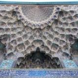 پاورپوینت تحلیل و بررسی مقرنس در تزئینات معماری اسلامی