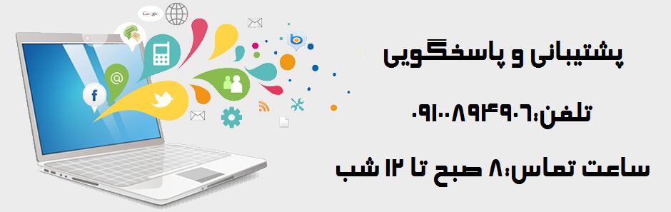 تحلیل و بررسی مجتمع تجاری تیراژه و ایرانیان